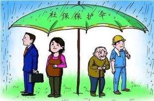 万峰:未来社保将由政府转为商业保险公司承担