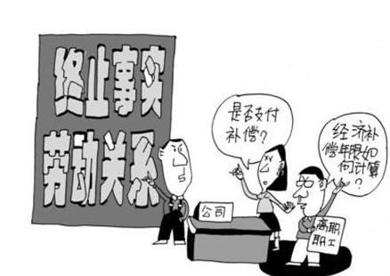 企业停产期间职工的待遇问题