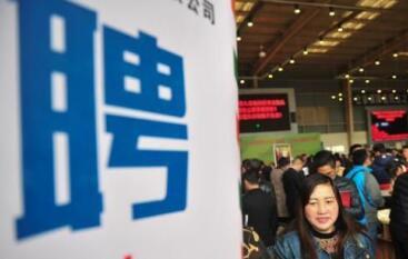 商务部:中国在外各类劳务人员将近93万人