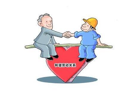 有劳动关系的监事的劳动报酬确定问题