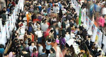 国际劳工组织:全球青年就业形势不容乐观