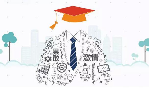 校园招聘,企业如何高效找到想要的TA?