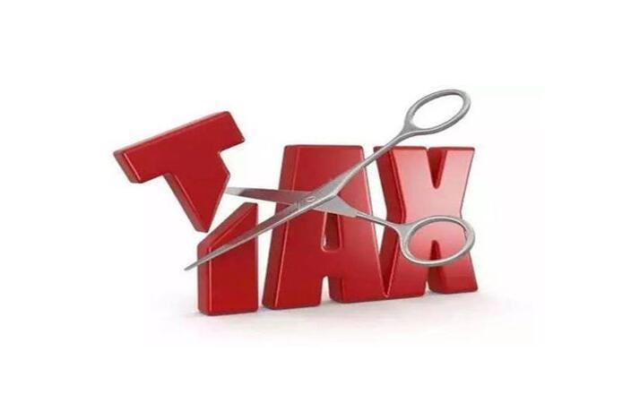 【重磅】李克强:4月1日减增值税 5月1日降社保费率
