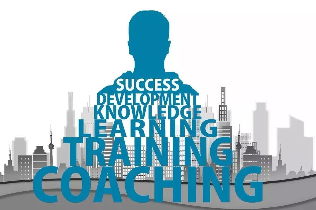 绩效管理体系设计的10个关键原则(上)