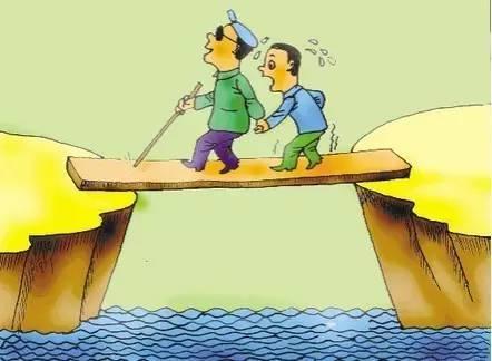 管理故事:盲人过桥
