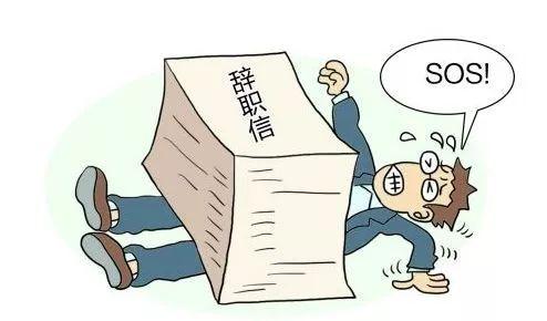 """赛富王铎:最看重创业者身边是否能""""聚人""""(上)"""