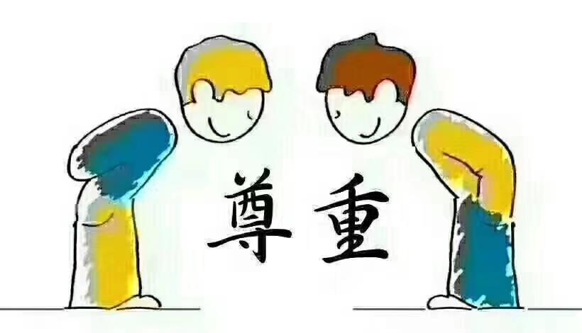 """赛富王铎:最看重创业者身边是否能""""聚人""""(下)"""